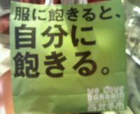 200801031355001
