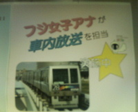 200802122107000
