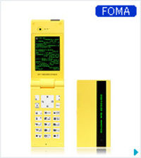 N703id_yellow