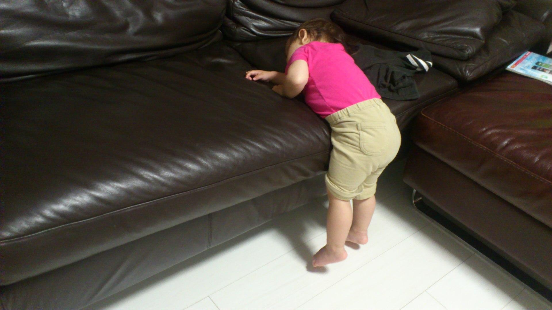 お疲れですか?